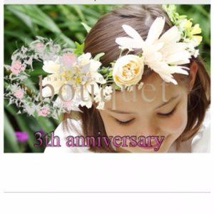 bouquet3周年