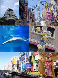 大阪の旅♪