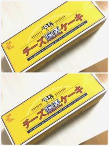 おいしいもの(*^_^*)