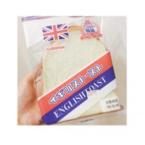 イギリストースト